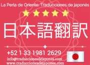 Traducciones de japonés: guanajuato