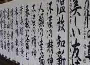 Aprende chino mandarin aleman japones e ingles