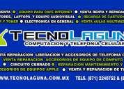 Electronica en general servicio de reparaciÓn
