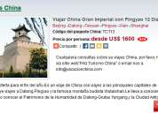 Viajar china gran imperial con pingyao 12 dias