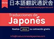 Traducciones de japones, chino y coreano