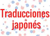 Traducciones de chino, japonés y coreano - 2016