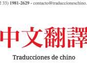 Traducciones de chino