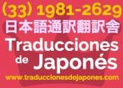 ¿estás buscando traducciones de chino, coreano o japonés?
