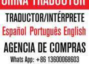 Interprete chino espanol en shenzhen hong kong china/ traductor de espanol en shenzhen hong kong