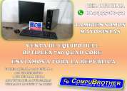 Computadora dell optiplex 780 mini quad core