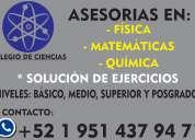 Ayuda en ecuaciones diferenciales, soluciones a ejercicios