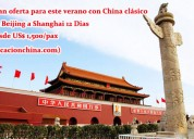 Gran oferta para este verano con clasicos china 12 dias