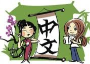 Chino, un idioma que hay que aprender