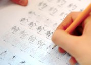 Clases de chino y japones