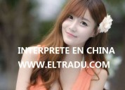 Intérprete/traductor chino español en beijing, beijing, pekin, pekin