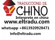 Interprete chino espanol en beijing pekin shanghai guangzhou hongkong traductor intérprete