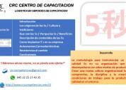 Curso capacitacion coretools cdmx