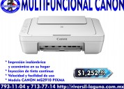 Multifuncional brother dcp1602 canon mg2910