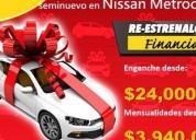 Nissan march 2014 sr navi gasolina