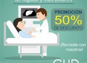 Cud promociones en ultrasonidos