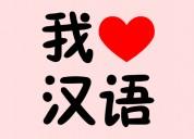 cursos de idiomas orientales