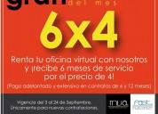 Oficina virtual en renta