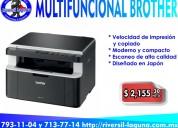 Multifuncional brother dcp1602