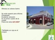 Oficina amueblada en renta en col centro en ciudad del carmen camp