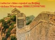 Traductor chino en china beijing, pekin guia en be