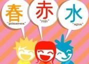 Instituto de idiomas daxue