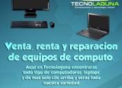 Venta - renta - reparacion equipo de computo