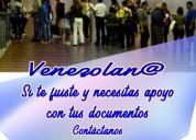 Redacción de documentos que sean validos venezuela