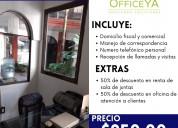 Renta oficina virtual officeya